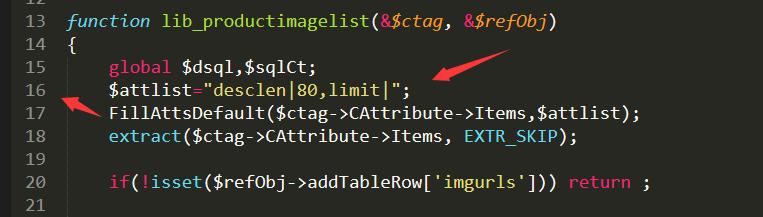 织梦图集图片集标签调用图片+数字编号自增+第一个高亮+自定义limit